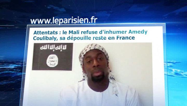 Власти Мали отказались хоронить террориста