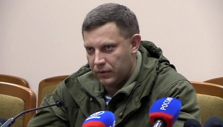 Захарченко: Мариуполь станет памятником всем погибшим в ДНР