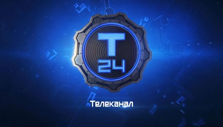 "Нацсовет Украины запретил канал ""Техно-24"""
