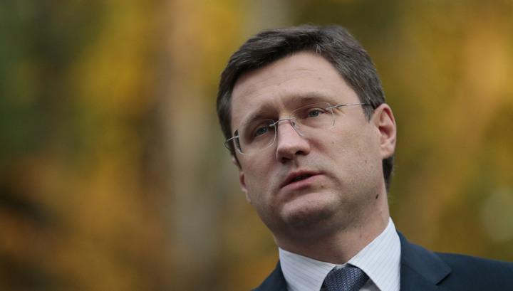 Новак: Россия считает важным, чтобы Еврокомиссия обязалась помочь Украине в закупке газа