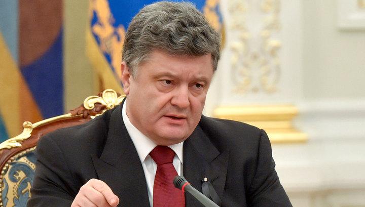 Порошенко подписал закон о Донбассе