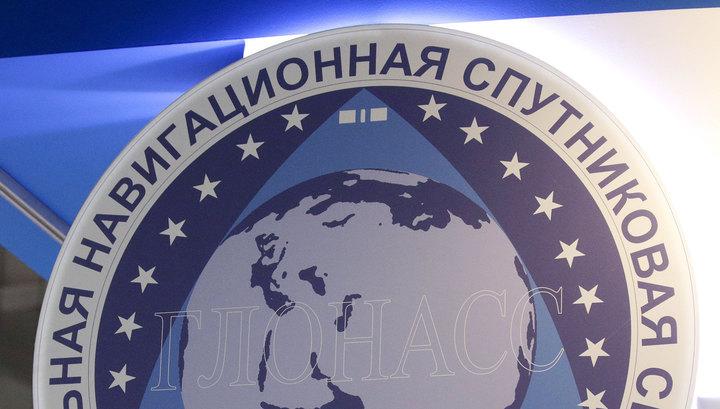 Российской системой ГЛОНАСС заинтересовались Филиппины