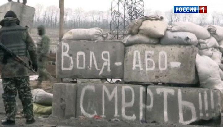 Картинки по запросу украинский военный самолет