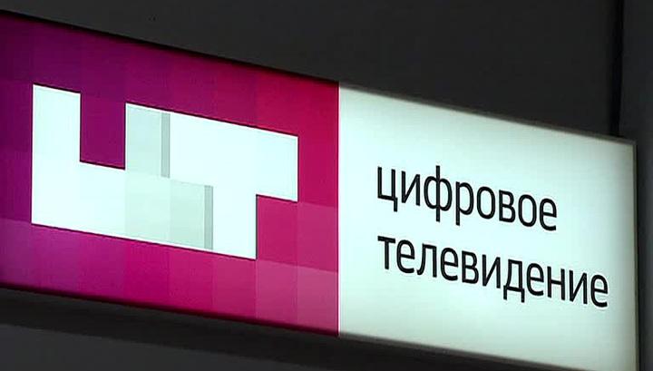 Путин: при переходе с аналогового на цифровое телевещание действовать нужно аккуратно