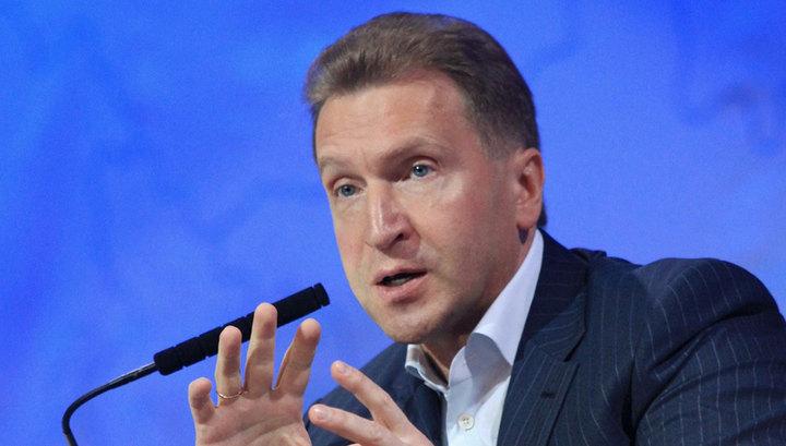 Игорь Шувалов отметил необходимость поддержки правительством малого и среднего бизнеса
