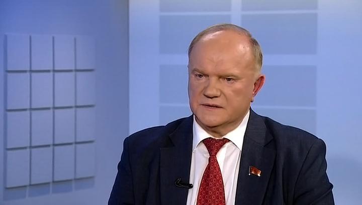 Новые санкции: Зюганов предложил себя вместо Кобзона
