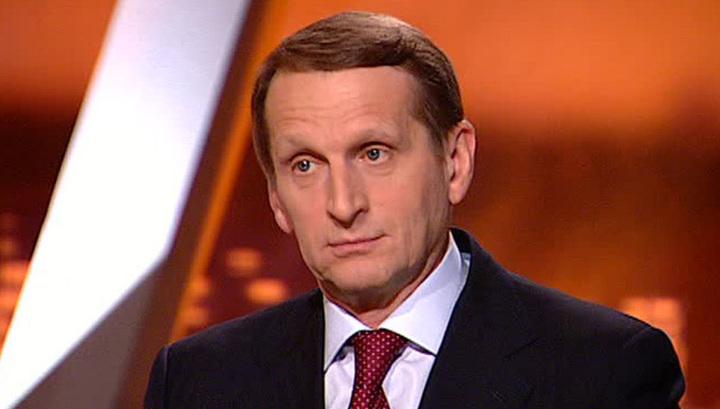 Сергей Нарышкин о голосовании в ПАСЕ: на делегации оказывалось давление