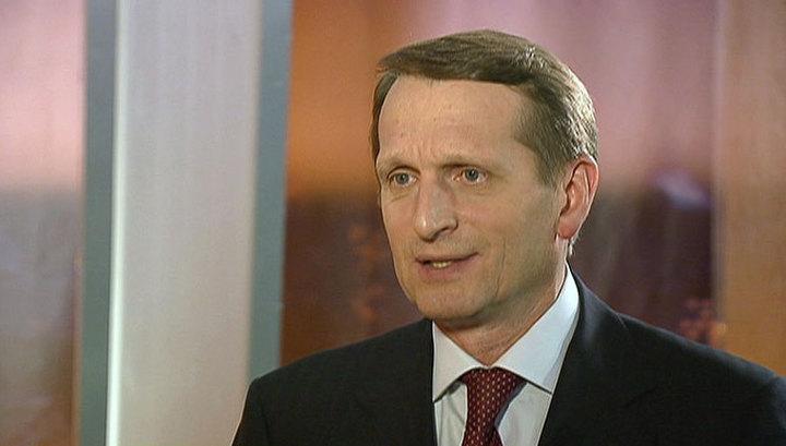 Нарышкин: визит Путина в Токио должны готовить обе стороны