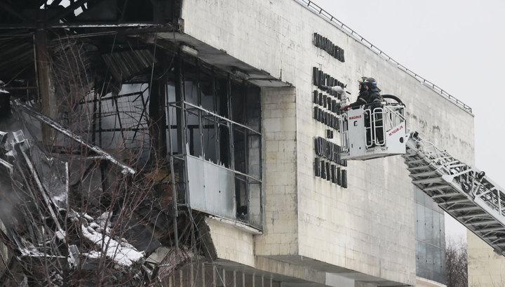 В Москве восстановят сгоревшее здание ИНИОН