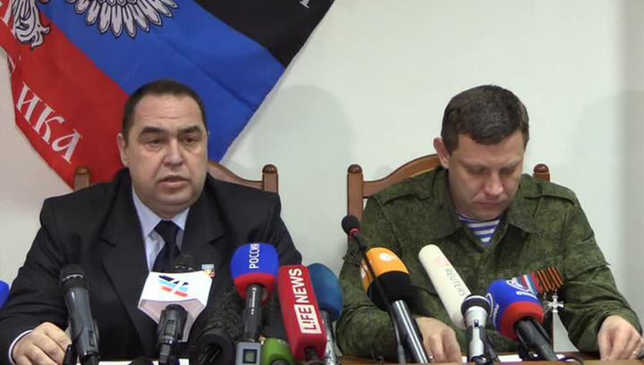 Главы ДНР и ЛНР: вина за срыв минских переговоров лежит на Порошенко