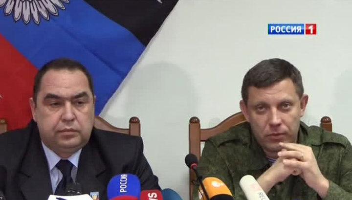 Плотницкий и Захарченко: Киев дезинформирует мировую общественность