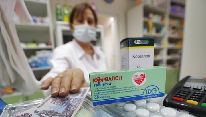 ТПП опасается дефицита лекарств из-за законопроекта о продаже препаратов в магазинах