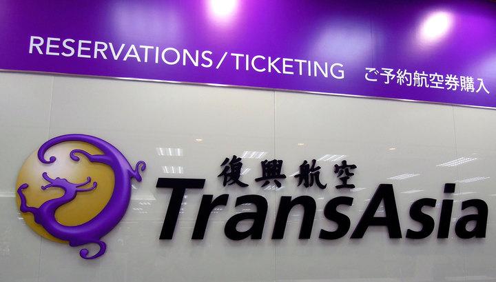 Трагедия на Тайване: одна пятая пилотов TransAsia профнепригодны