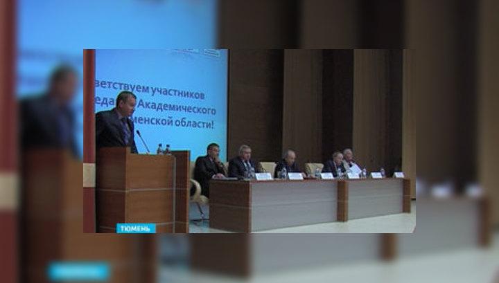На заседании Академического собрания обсудили проблемы развития Арктики