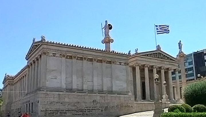 Парламент Греции принял закон о жесткой экономии