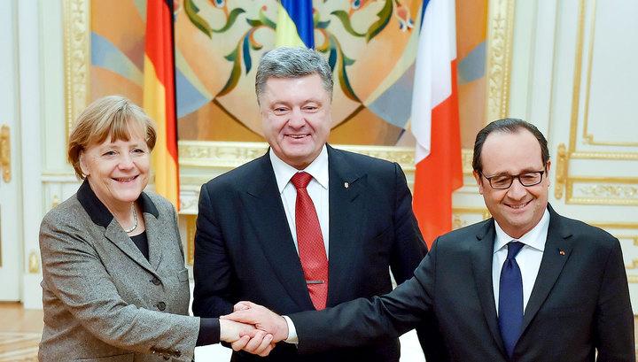 Переговоры глав европейских государств в Киеве завершились