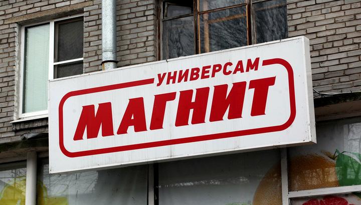 """Директора питерского """"Магнита"""" отпустили под подписку о невыезде"""