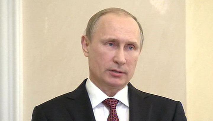Путин: нам удалось договориться о главном