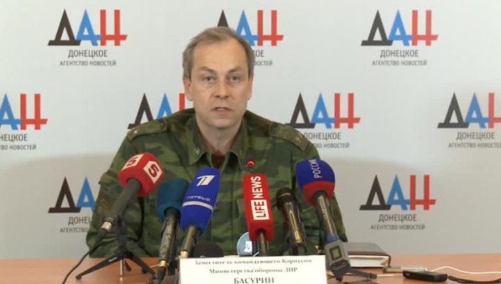 ДНР: силовики открыли огонь по всей линии соприкосновения