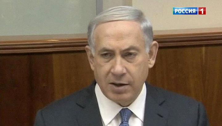 Беньямин Нетаньяху: идти на уступки Ирану в ядерной программе недопустимо