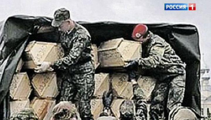 Снова фальшивка: немецкий канал объявил о российском вторжении на Украину