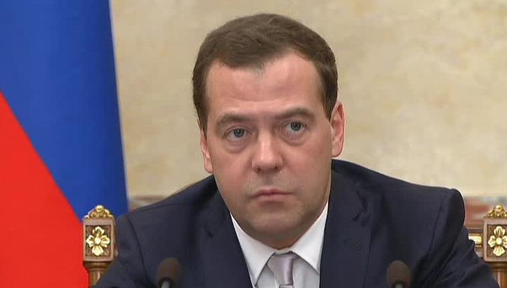 Медведев: украинской предоплаты за российский газ хватит на 3-4 дня