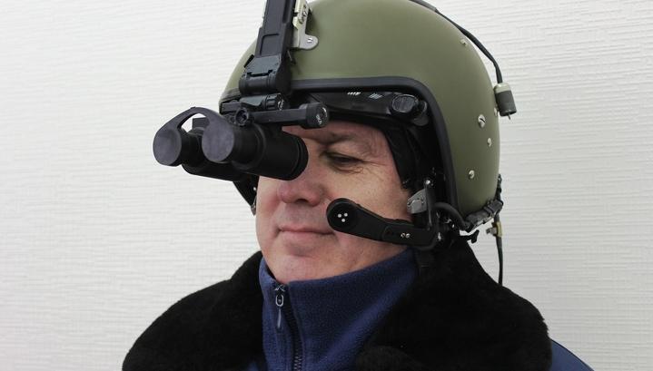 Взять в аренду очки гуглес в новочеркасск площадка для посадки мавик эйр недорого