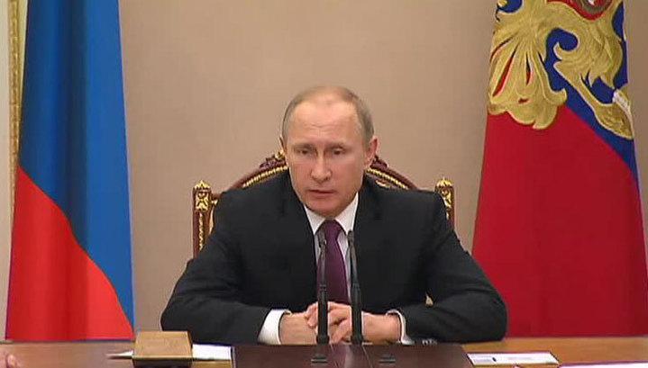 Путин обсудил с членами Совбеза поставки газа на Украину