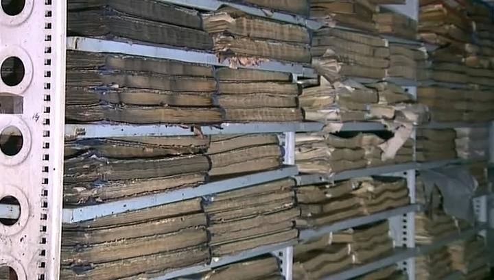 Книги ИНИОНа развозят по морозилкам