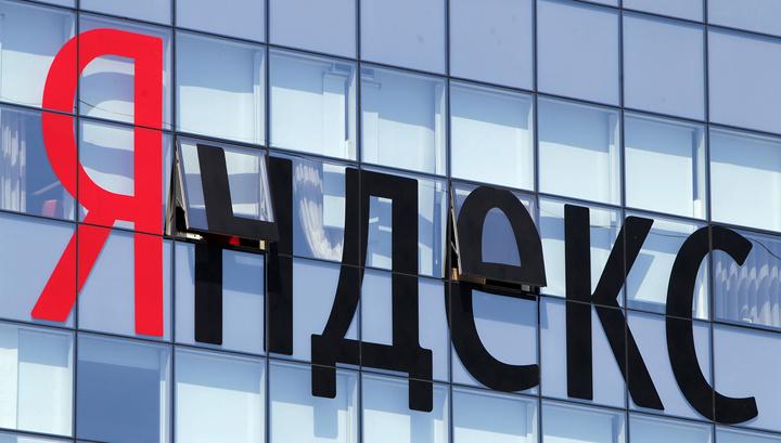 """В управление """"Яндексом"""" вмешается Фонд общественных интересов"""