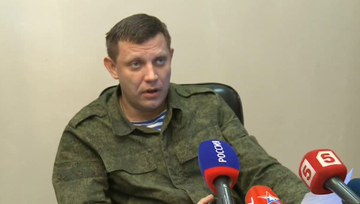 Александр Захарченко: ДНР отвела 90 процентов тяжелого вооружения