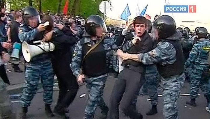"""ЕСПЧ обвинил Россию в нарушении прав человека и """"оштрафовал"""" на 32 тысячи евро"""