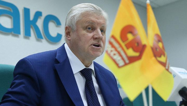 Миронов уточнил, кому не надо идти в политику