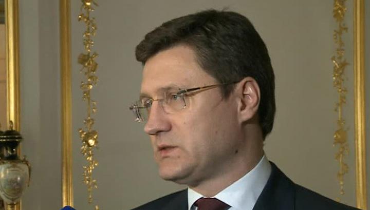 Новак: Украина не сможет заместить российский газ