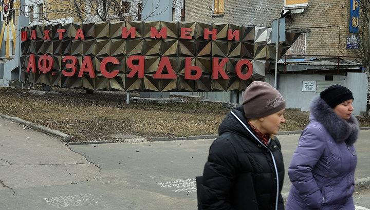 Число жертв аварии на шахте имени Засядько в Донецке возросло до 34 человек