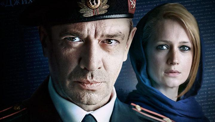 """""""Родина"""" на """"России 1"""". Сериал, объединивший детектив, триллер и любовную драму"""