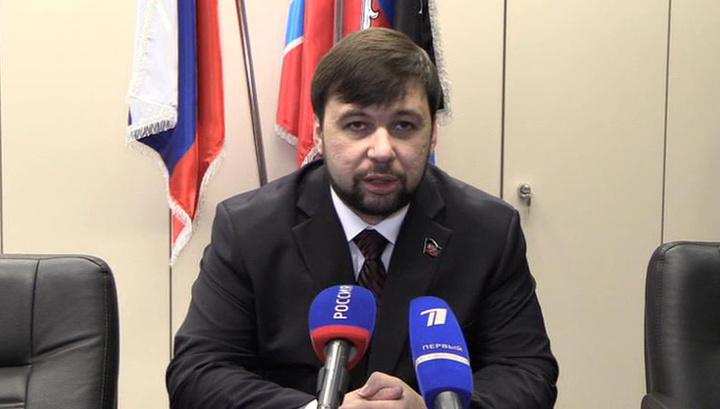 ДНР и ЛНР: Киев не хочет помнить о сроках определения особого статуса Донбасса