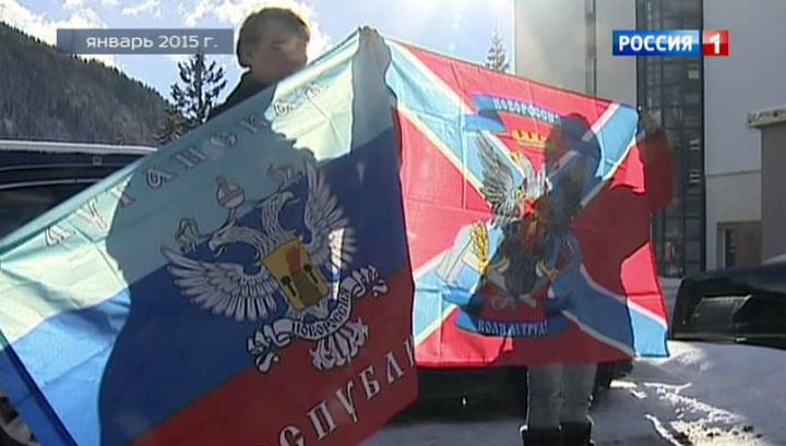 Евросоюз объявил войну российским СМИ: план действий нарисует Могерини