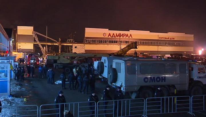 """Трагедия в """"Адмирале"""": найдены 11 тел погибших"""
