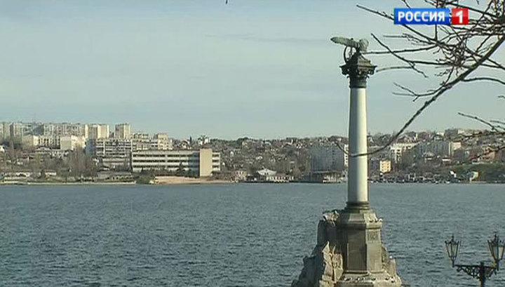 Крым отметил исторический день гуляниями и салютом