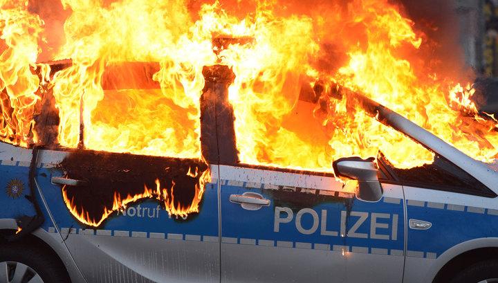 Беспорядки в Германии: радикалы подожгли несколько десятков машин