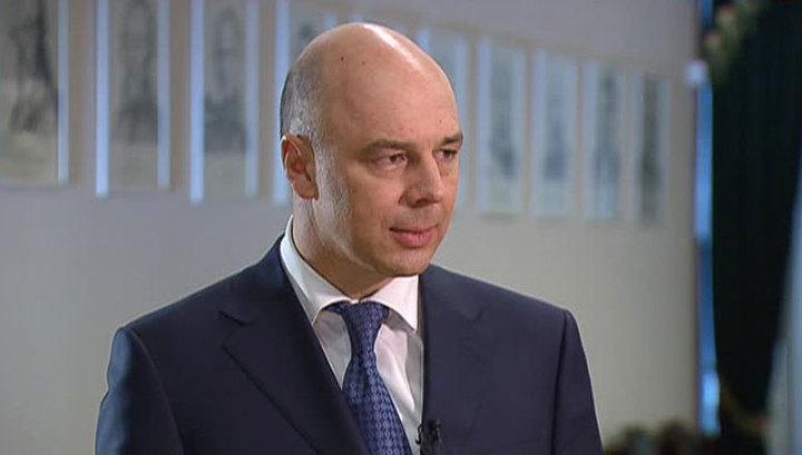 Силуанов: повышение кредитного рейтинга России логично и ожидаемо