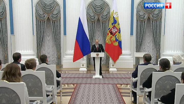 В Кремле наградили лауреатов президентских премий