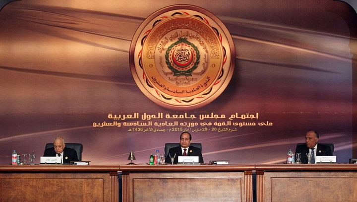 Лига арабских государств создаст свои войска быстрого реагирования