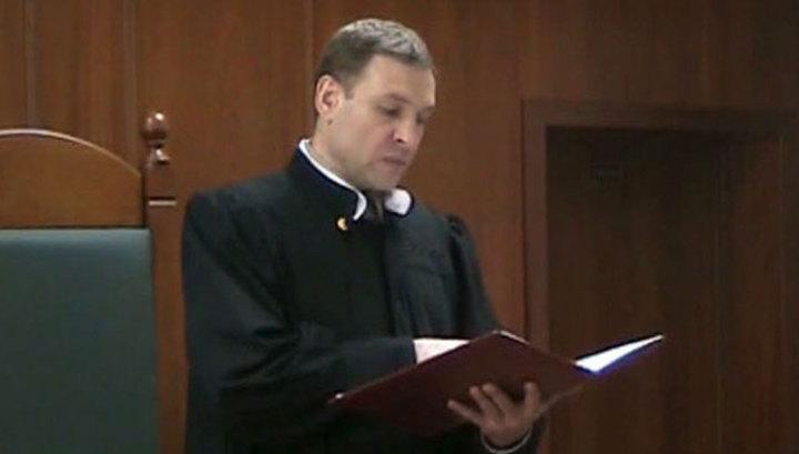 Двое националистов признаны виновными в убийстве судьи Чувашова