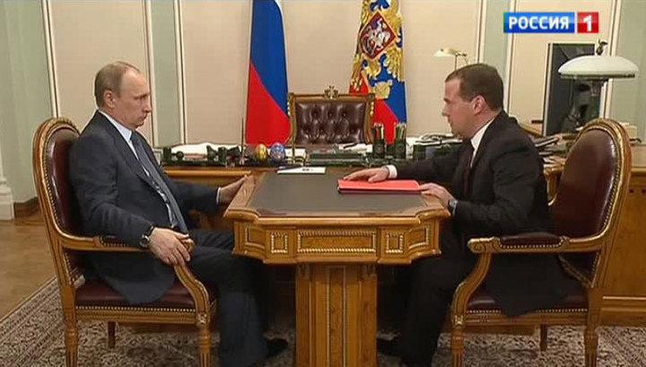 Газ для Украины: Россия сохранит льготную цену во втором квартале