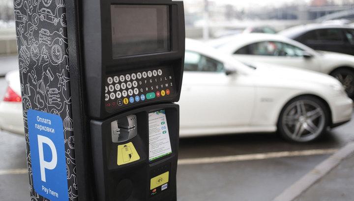 В центре Москвы повышается стоимость парковки