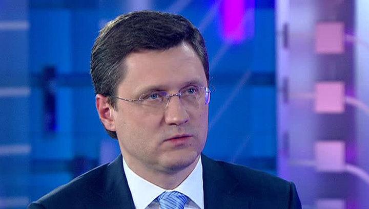 За российский газ зимой Киеву придется выложить около трех миллиардов долларов
