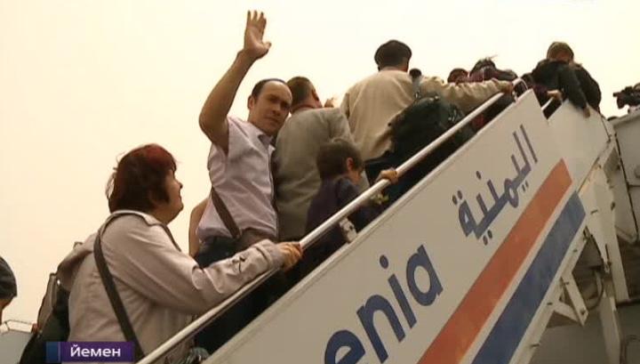 Эвакуированные из Йемена иностранцы благодарят Россию