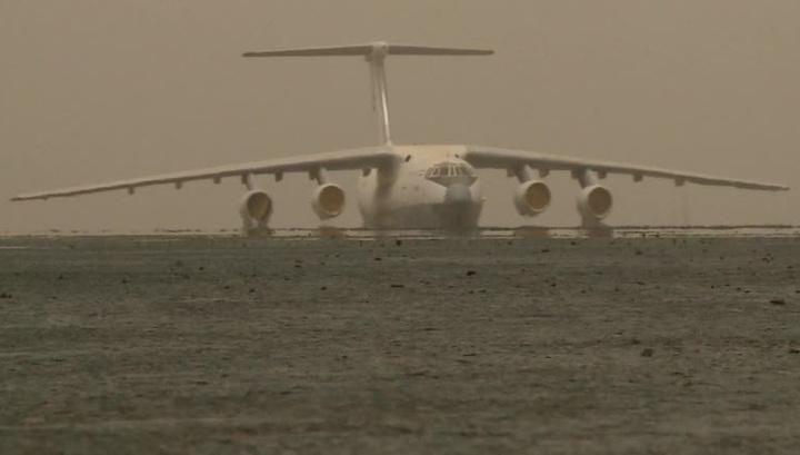 Эвакуация из Йемена: российские дипломаты готовы организовать новые рейсы